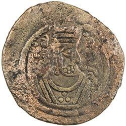 ARAB-SASANIAN: Farrukhzad, ca. 695-699, AE pashiz (2.67g), GWBR (Gur), year 60. F-VF