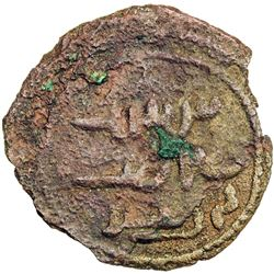 ARAB-SASANIAN: Anonymous, ca. 700-710, AE pashiz (2.11g), Sus, ND. F-VF