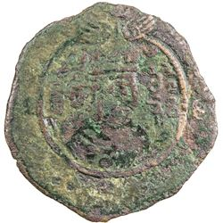 ARAB-SASANIAN: Anonymous, ca. 670-700, AE pashiz (2.32g), uncertain mint, ND. VG-F