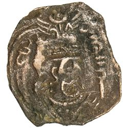 ARAB-SASANIAN: Anonymous, ca. 690-710, AE pashiz (0.99g), ST (Istakhr), ND. VF