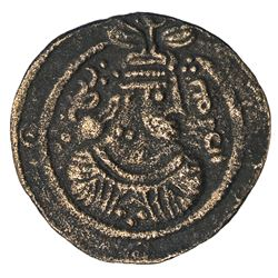 ARAB-SASANIAN: Anonymous, ca. 700-720, AE pashiz (0.97g), Kazirun, ND. VF