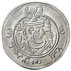 TABARISTAN: 'Umar, 771-780, AR 1/2 drachm (1.95g), Tabaristan, PYE125. AU