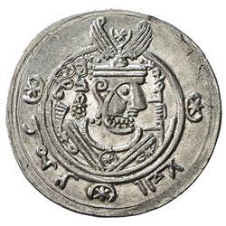 TABARISTAN: 'Umar, 771-780, AR 1/2 drachm (2.02g), Tabaristan, PYE125. AU