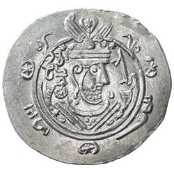 TABARISTAN: Yahya, 779-781, AR 1/2 drachm (2.02g), Tabaristan, PYE129. EF