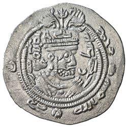 EASTERN SISTAN: Anonymous Khusro type, ca. 690s, AR drachm (4.12g), SK (Sijistan), blundered date. E