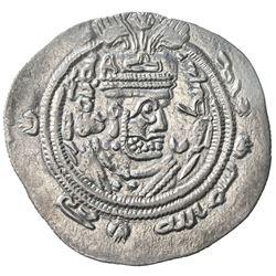 EASTERN SISTAN: Anonymous Khusro type, ca. 690s, AR drachm (3.98g), SK (Sijistan), blundered date. E
