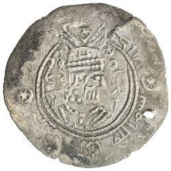 EASTERN SISTAN: Qudama, ca. 770s, AR drachm (3.39g), SK (Sijistan), ND. VF