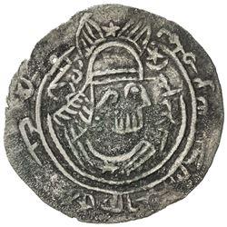 EASTERN SISTAN: Tamim b. Sa'id, governor, 783-786, AR drachm (2.85g), SK (Sijistan), ND. VF