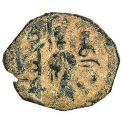 ARAB-BYZANTINE: Standing Caliph, ca. 692-697, AE fals (2.84g), al-Ruha, ND. VF