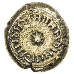 ARAB-BYZANTINE of SPAIN: Anonymous, 712-714, AV solidus (4.89g), AH94, Indiction XI. VF