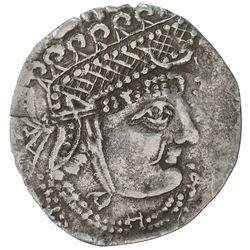 GHUZZ OF SYRDARIA: 'Abd Allah b. Tahir, 830-845, AR drachm (1.47g), NM, ND. VF