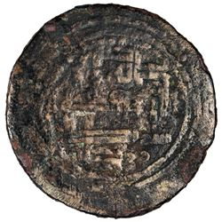 UMAYYAD: Yusuf b. 'Umar, governor of Iraq, about 738744, AE fals (3.25g), Zaranj, ND. VG