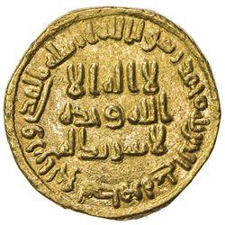 UMAYYAD: 'Abd al-Malik, 685-705, AV dinar (4.27g), NM (Dimashq), AH83. EF