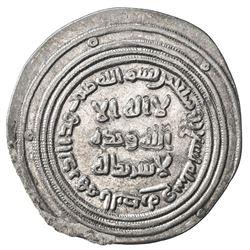 UMAYYAD: 'Abd al-Malik, 685-705, AR dirham (2.83g), al-Basra, AH79. EF