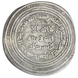 UMAYYAD: 'Abd al-Malik, 685-705, AR dirham (2.52g), al-Basra, AH79. F-VF