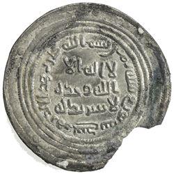 UMAYYAD: 'Abd al-Malik, 685-705, AR dirham (2.69g), Junday Sabur, AH80. EF