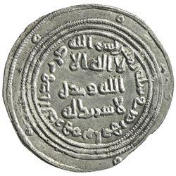 UMAYYAD: 'Abd al-Malik, 685-705, AR dirham (2.06g), Ramhurmuz, AH80. VF