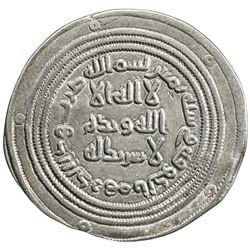 UMAYYAD: 'Abd al-Malik, 685-705, AR dirham (2.72g), al-Kufa, AH80. VF