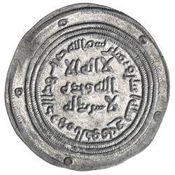 UMAYYAD: 'Abd al-Malik, 685-705, AR dirham (2.90g), al-Kufa, AH82. EF-AU