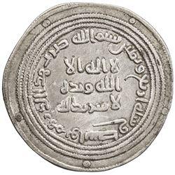 UMAYYAD: 'Abd al-Malik, 685-705, AR dirham (2.82g), Wasit, AH84. VF