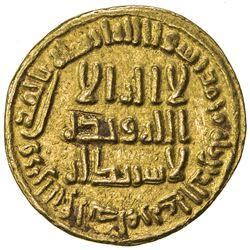 UMAYYAD: al-Walid I, 705-715, AV dinar (4.21g), NM (Dimashq), AH88. VF-EF