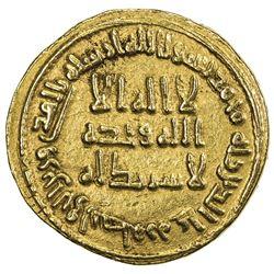 UMAYYAD: al-Walid I, 705-715, AV dinar (4.23g), NM (Dimashq), AH90. EF