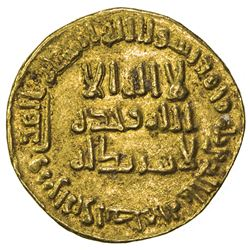 UMAYYAD: al-Walid I, 705-715, AV dinar (4.24g), NM (Dimashq), AH92. EF