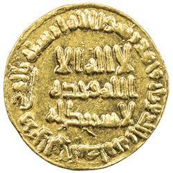 UMAYYAD: al-Walid I, 705-715, AV dinar (4.24g), NM (Dimashq), AH93. AU