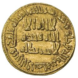 UMAYYAD: al-Walid I, 705-715, AV dinar (4.28g), NM (Dimashq), AH94. EF