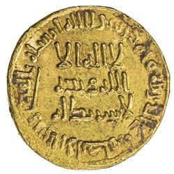 UMAYYAD: al-Walid I, 705-715, AV dinar (4.25g), NM (Dimashq), AH96. EF