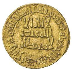 UMAYYAD: al-Walid I, 705-715, AV dinar (4.27g), NM (Dimashq), AH96. EF
