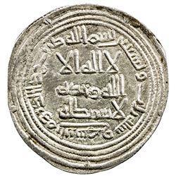 UMAYYAD: al-Walid I, 705-715, AR dirham (2.89g), Abarshahr, AH93. EF-AU