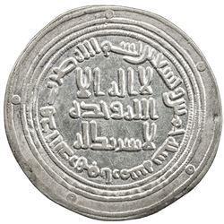 UMAYYAD: al-Walid I, 705-715, AR dirham (2.83g), Arminiya, AH95. EF-AU