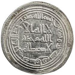UMAYYAD: al-Walid I, 705-715, AR dirham (2.68g), Dastawa, AH93. VF