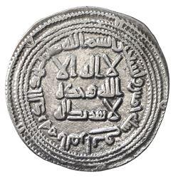 UMAYYAD: al-Walid I, 705-715, AR dirham (2.80g), al-Furat, AH95. VF