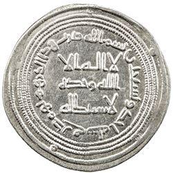 UMAYYAD: al-Walid I, 705-715, AR dirham (2.85g), Hamadan (Hamadhan), AH91. VF-EF