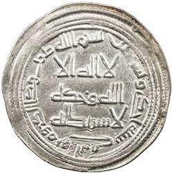 UMAYYAD: al-Walid I, 705-715, AR dirham (2.87g), Herat, AH91. VF-EF