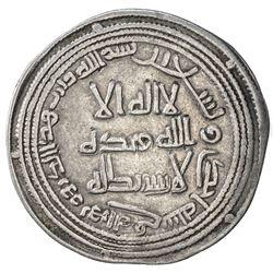 UMAYYAD: al-Walid I, 705-715, AR dirham (2.77g), Herat, AH91. VF