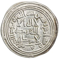 UMAYYAD: al-Walid I, 705-715, AR dirham (2.85g), Jayy, AH94. VF-EF