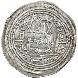 UMAYYAD: al-Walid I, 705-715, AR dirham (2.90g), Kirman, AH91. EF