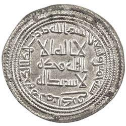 UMAYYAD: al-Walid I, 705-715, AR dirham (2.92g), Manadhir, AH95. EF