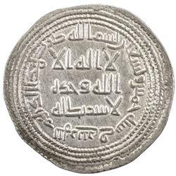 UMAYYAD: al-Walid I, 705-715, AR dirham (2.90g), Nahr Tira, AH95. EF