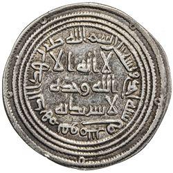 UMAYYAD: al-Walid I, 705-715, AR dirham (2.81g), Qumis, AH91. VF-EF