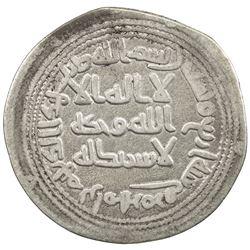 UMAYYAD: al-Walid I, 705-715, AR dirham (2.53g), Ramhurmuz, AH94. VF