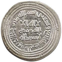 UMAYYAD: al-Walid I, 705-715, AR dirham (2.77g), al-Rayy, AH94. VF-EF