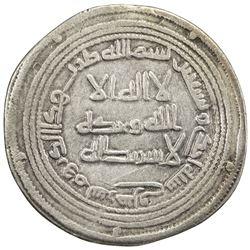 UMAYYAD: al-Walid I, 705-715, AR dirham (2.76g), Sarakhs, AH91. VF
