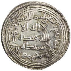 UMAYYAD: al-Walid I, 705-715, AR dirham (2.86g), Sijistan, AH94. AU