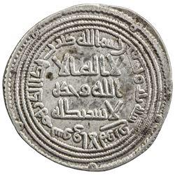 UMAYYAD: al-Walid I, 705-715, AR dirham (2.90g), Suq al-Ahwaz, AH93. VF-EF