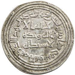 UMAYYAD: al-Walid I, 705-715, AR dirham (2.87g), al-Sus, AH94. EF