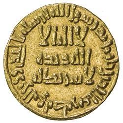 UMAYYAD: Sulayman, 715-717, AV dinar (4.23g), NM (Dimashq), AH97. VF-EF
